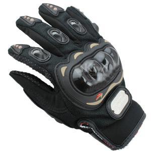 Guantes Moto Con Proteccion Marca Dimo Color Negro